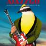 el festival ajazzgo 2020 se prepara para su edicion numero 20 screenshot 7