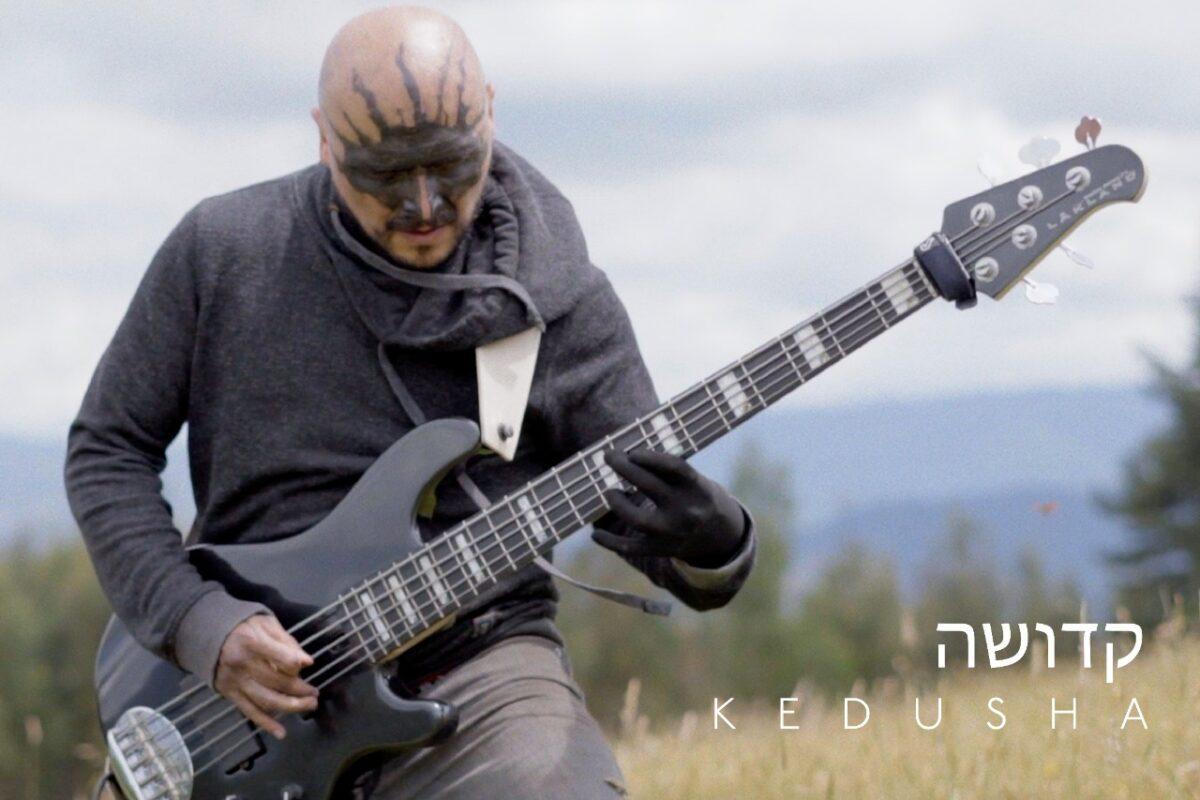 el experimentado musico colombiano hans j vollert presenta su proyecto solista kedusha kedusha 1